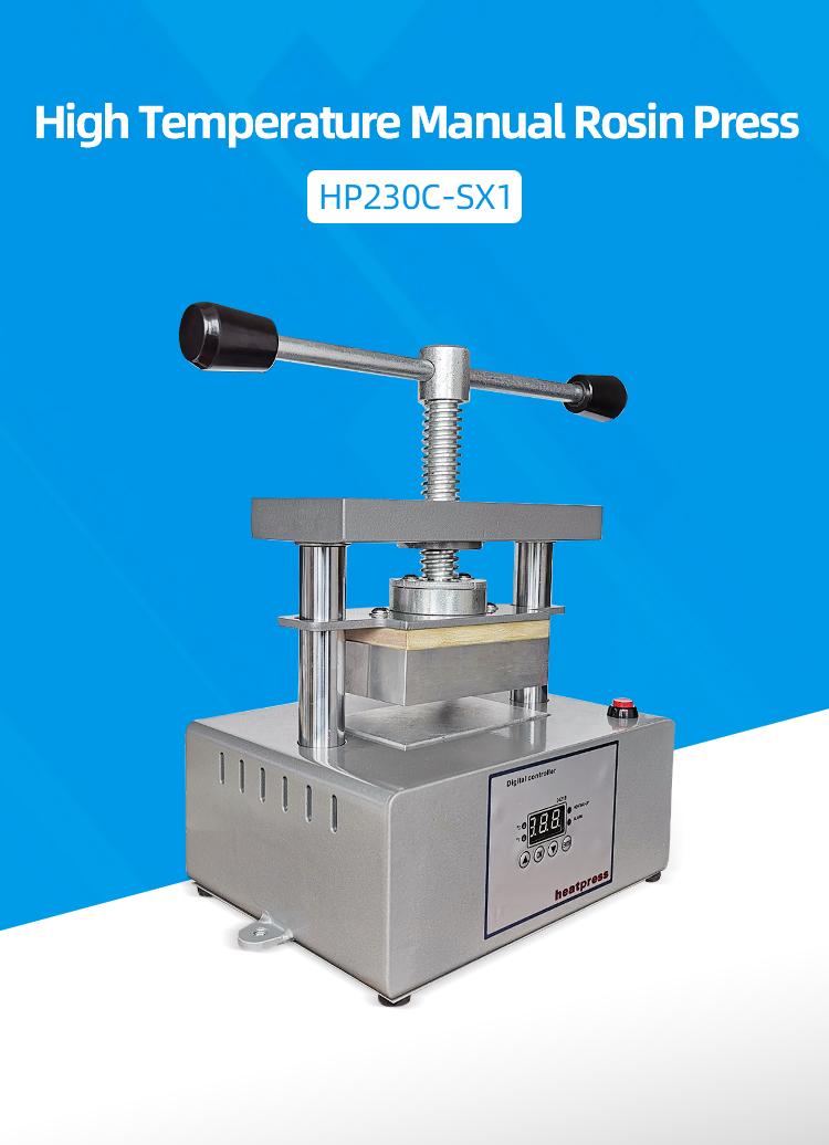 英欣HP230c-SX1_01
