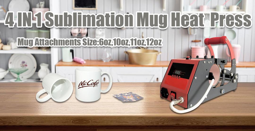 mug press machine -banner