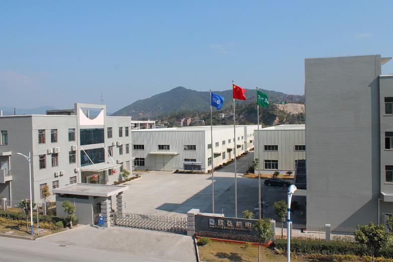 Xinhong fabbrica