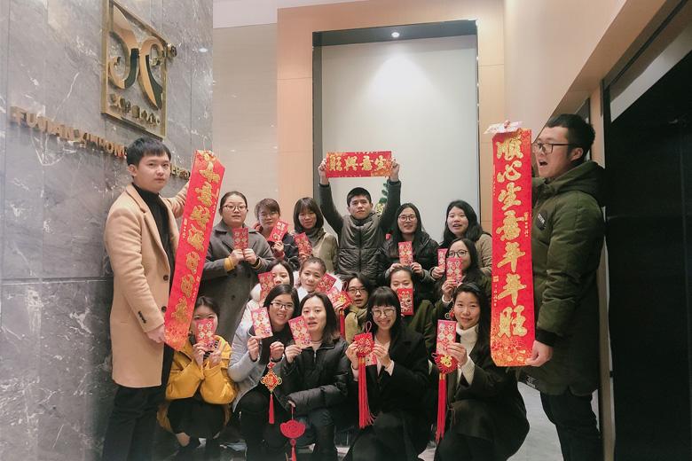 Xinhong టీమ్